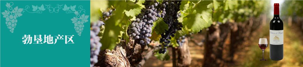 wine04