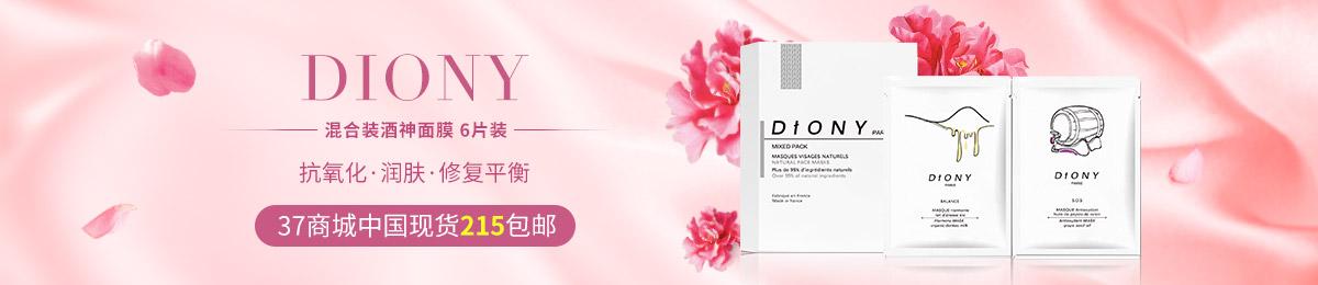美妆护理2-中国现货-顶部分类广告1200*260ps