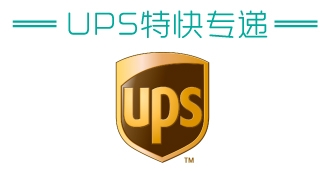 UPS International